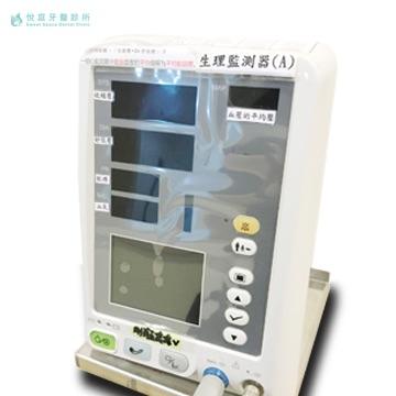 舒眠治療生理監測儀