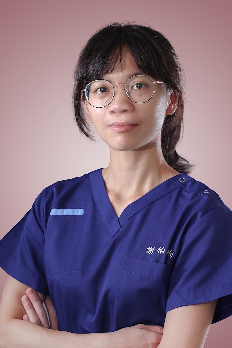 謝怡珣 Sally-202107-悅庭牙醫-台北牙醫推薦